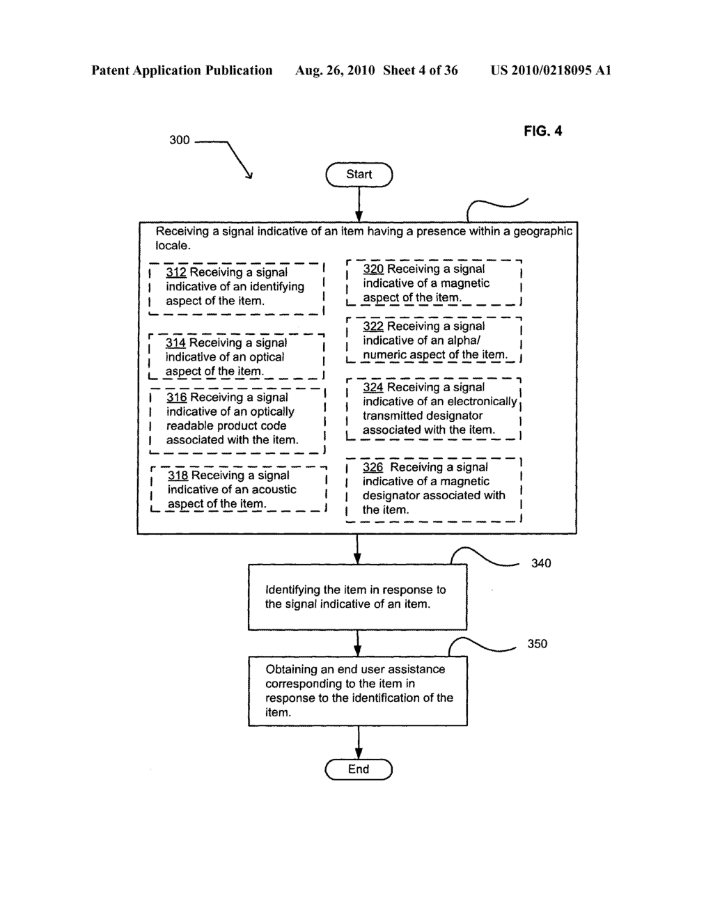 Obtaining user assistance - diagram, schematic, and image 05