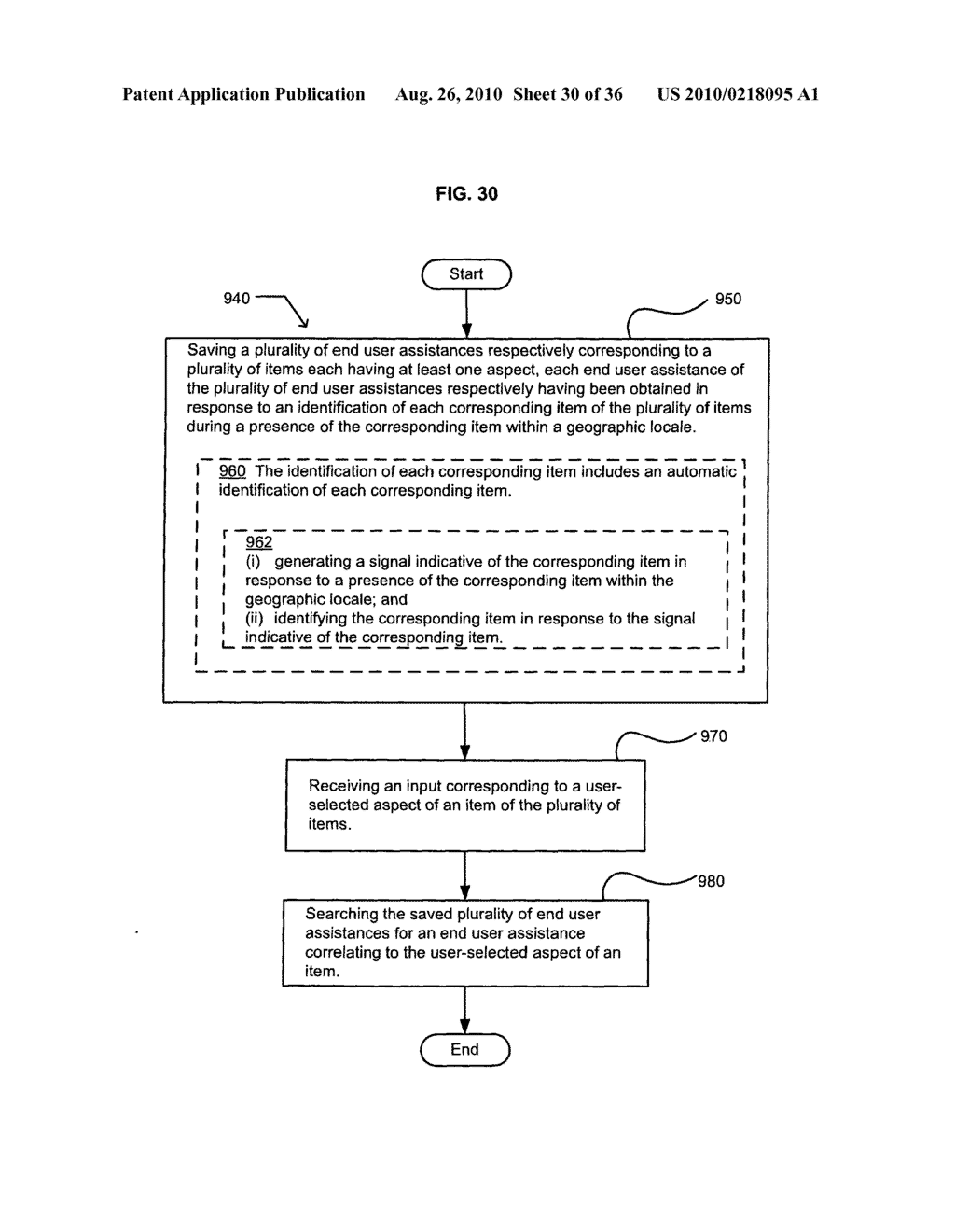 Obtaining user assistance - diagram, schematic, and image 31