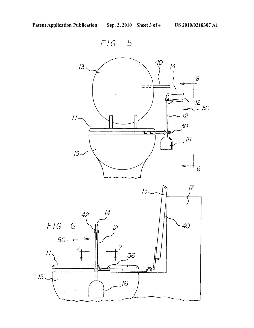 Manual toilet seat lifter apparatus - diagram, schematic, and image 04