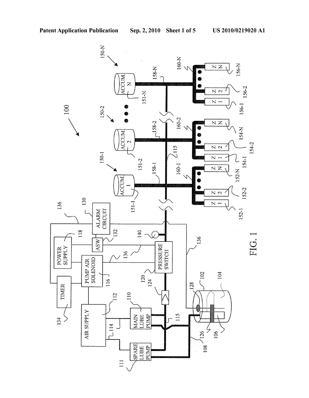 pressure accumulator tank system for applying a substance diagram rh patentsencyclopedia com Accumulator Repair Manual Nitrogen Accumulator