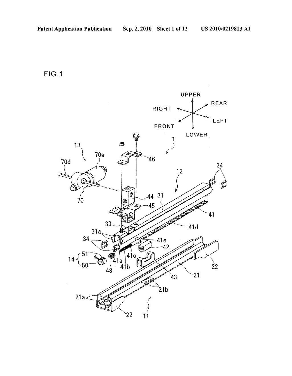 POSITION DETECTING DEVICE FOR A VEHICLE AND SEAT POSITION DETECTING DEVICE - diagram, schematic, and image 02