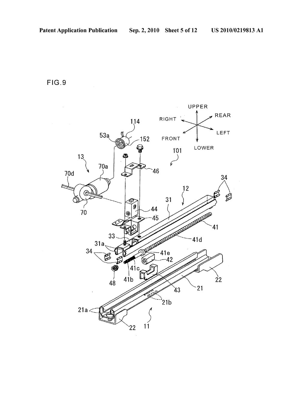 POSITION DETECTING DEVICE FOR A VEHICLE AND SEAT POSITION DETECTING DEVICE - diagram, schematic, and image 06