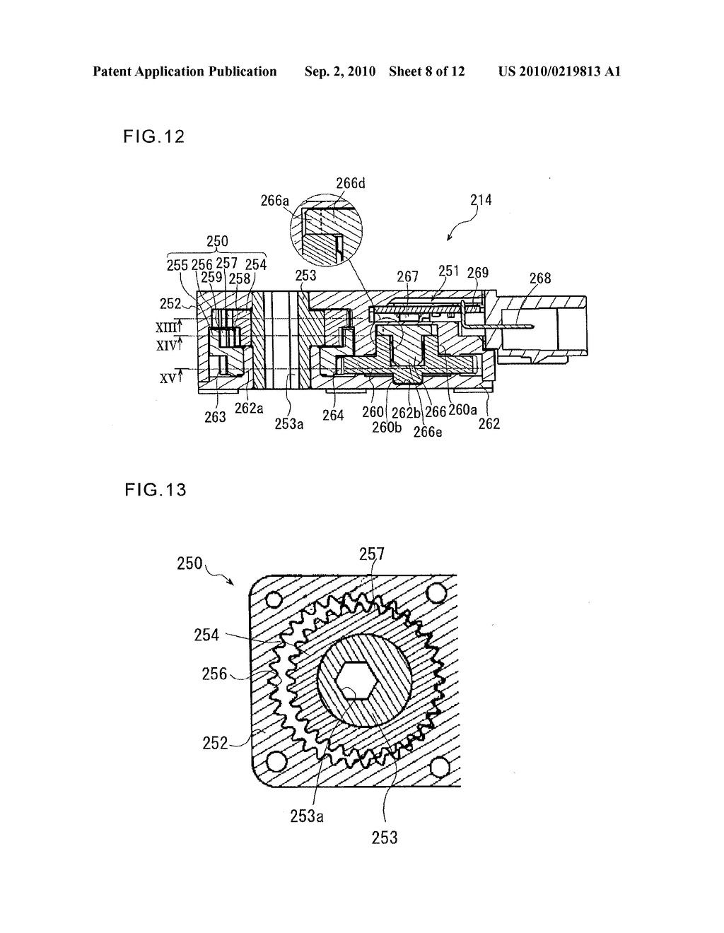 POSITION DETECTING DEVICE FOR A VEHICLE AND SEAT POSITION DETECTING DEVICE - diagram, schematic, and image 09