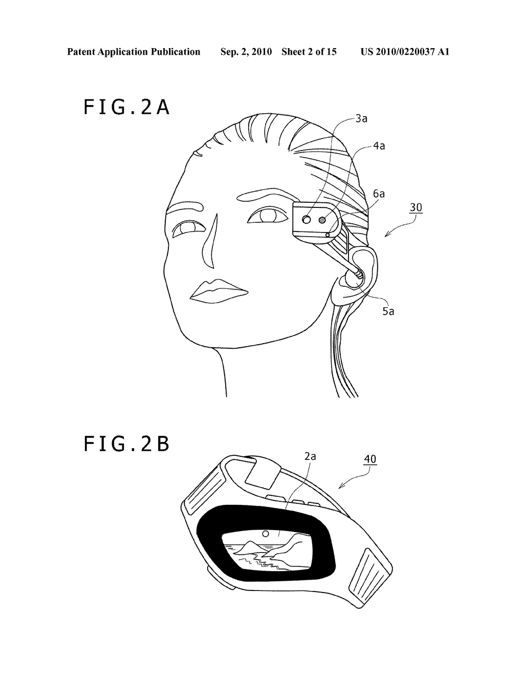 IMAGE DISPLAY SYSTEM, DISPLAY APPARATUS, AND DISPLAY METHOD - diagram, schematic, and image 03