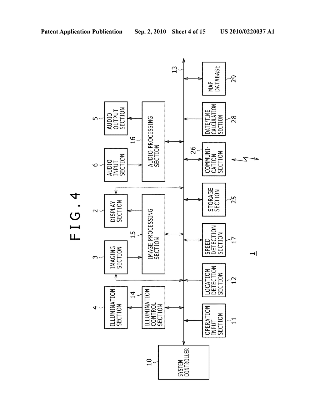 IMAGE DISPLAY SYSTEM, DISPLAY APPARATUS, AND DISPLAY METHOD - diagram, schematic, and image 05