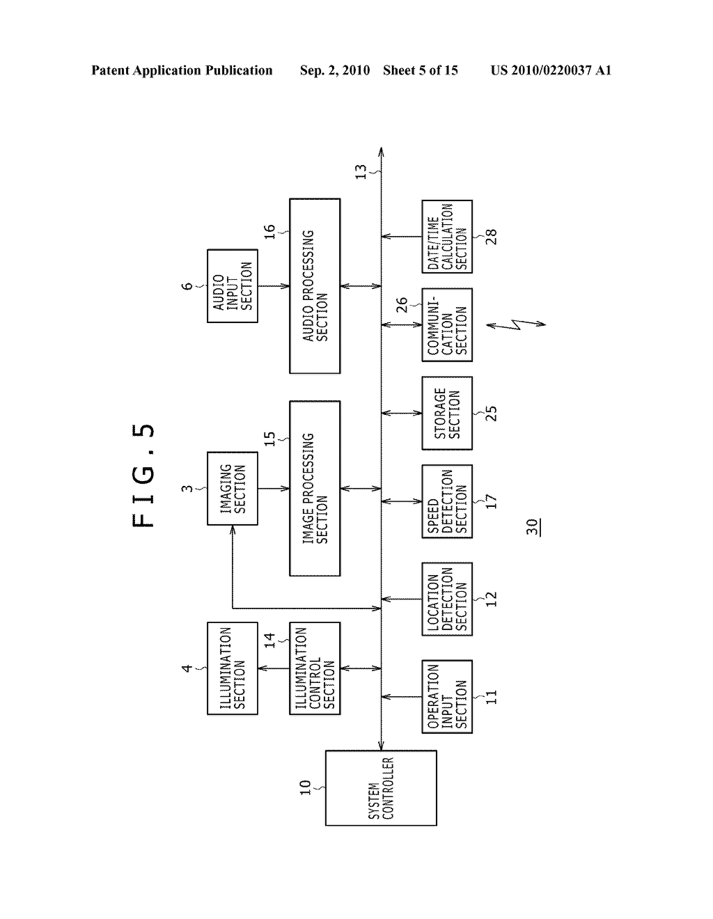IMAGE DISPLAY SYSTEM, DISPLAY APPARATUS, AND DISPLAY METHOD - diagram, schematic, and image 06