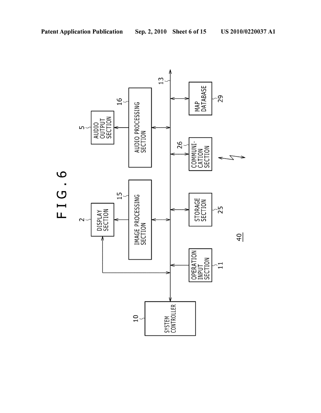 IMAGE DISPLAY SYSTEM, DISPLAY APPARATUS, AND DISPLAY METHOD - diagram, schematic, and image 07