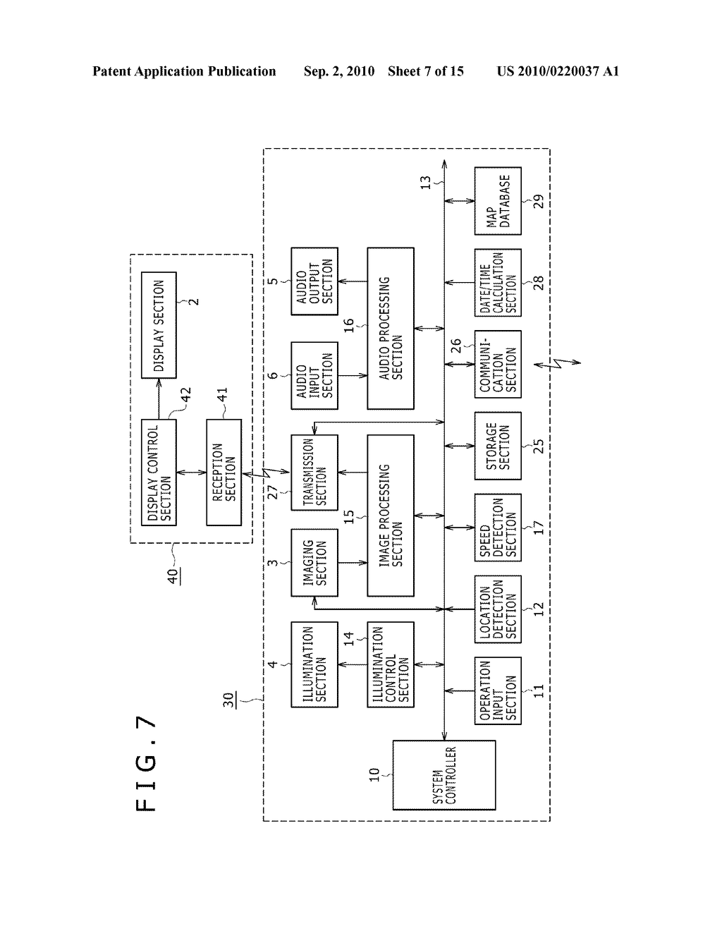 IMAGE DISPLAY SYSTEM, DISPLAY APPARATUS, AND DISPLAY METHOD - diagram, schematic, and image 08