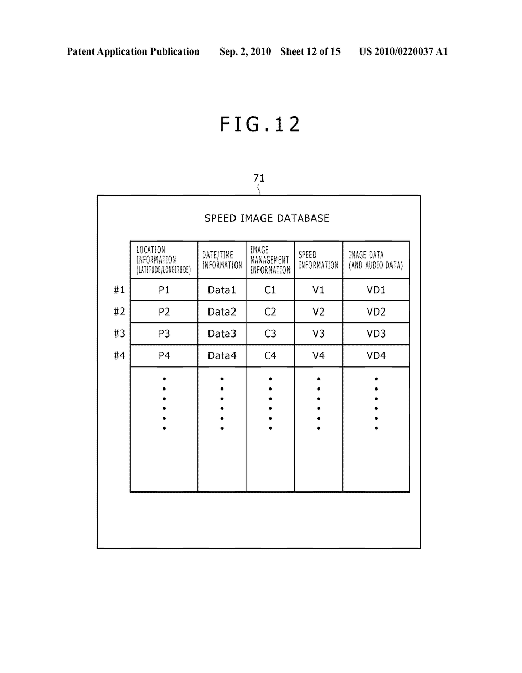 IMAGE DISPLAY SYSTEM, DISPLAY APPARATUS, AND DISPLAY METHOD - diagram, schematic, and image 13