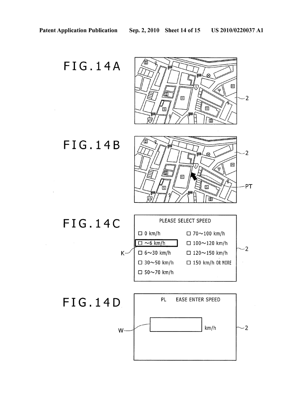 IMAGE DISPLAY SYSTEM, DISPLAY APPARATUS, AND DISPLAY METHOD - diagram, schematic, and image 15