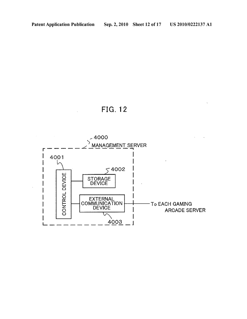 GAME SYSTEM AND NOTIFICATION PROCESSING APPARATUS CONSTITUTING THE SAME - diagram, schematic, and image 13