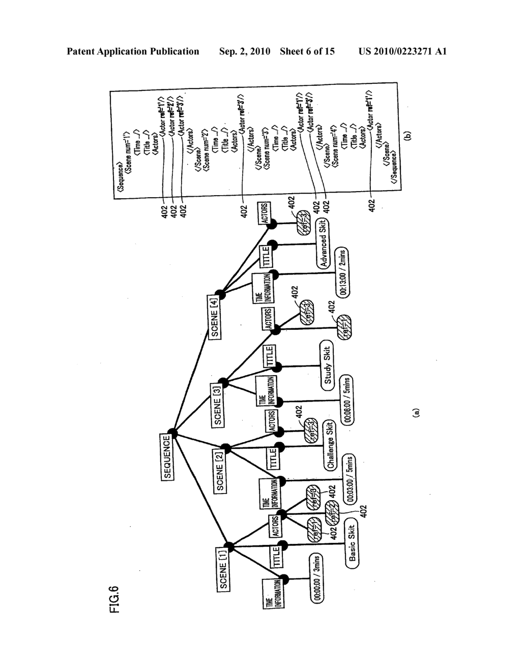 Storage device and recording medium - diagram, schematic, and image 07