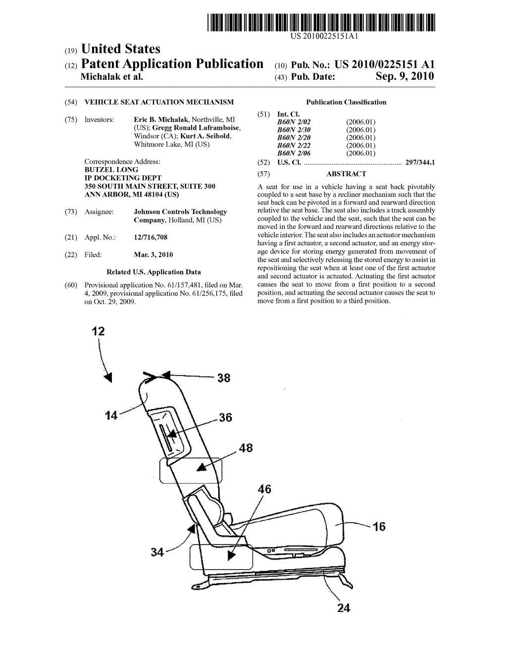VEHICLE SEAT ACTUATION MECHANISM - diagram, schematic, and image 01