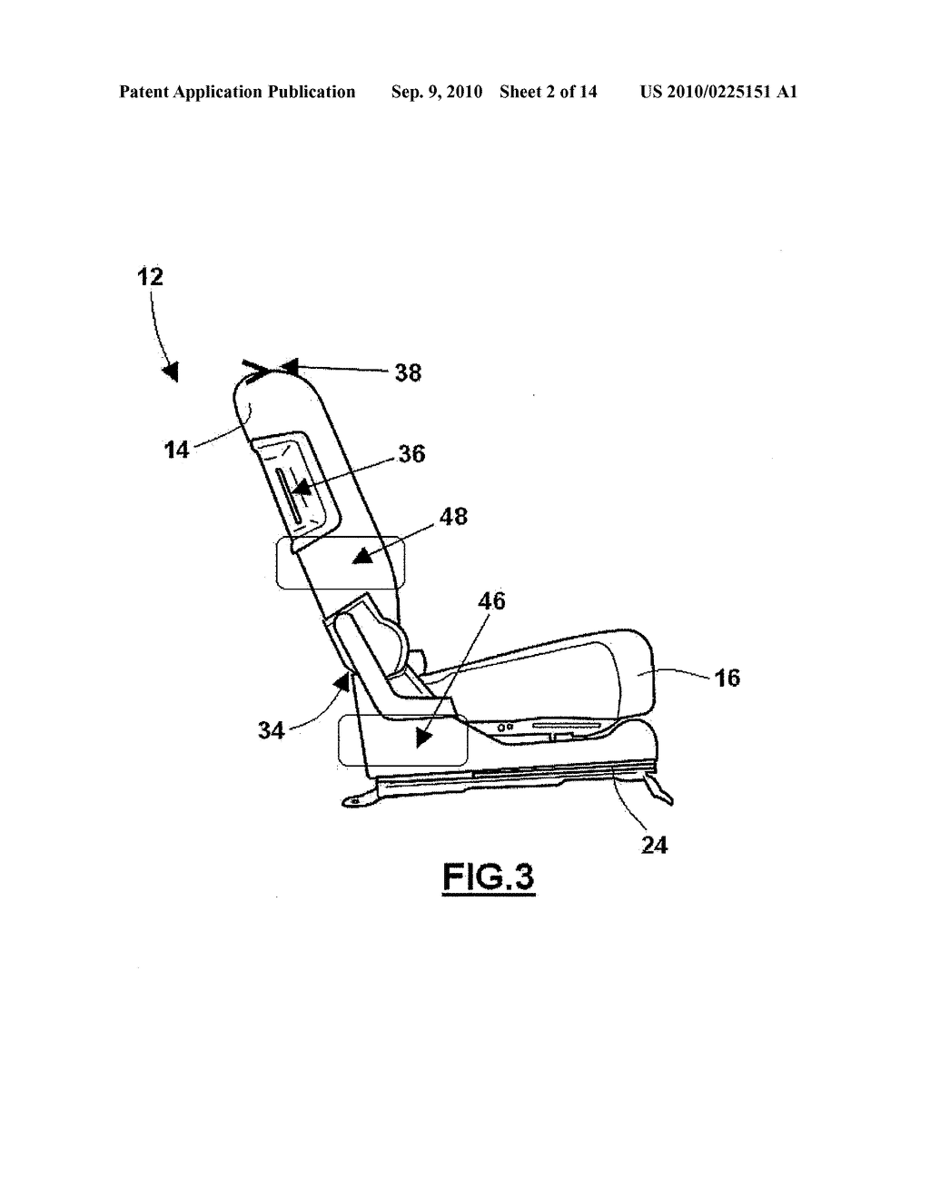 VEHICLE SEAT ACTUATION MECHANISM - diagram, schematic, and image 03