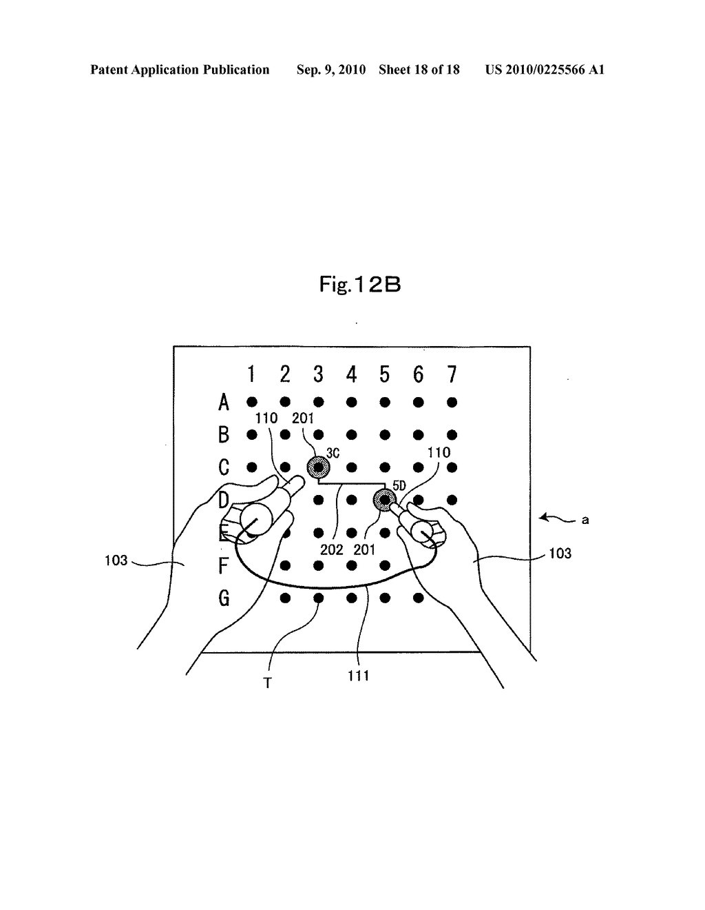 Head mount display - diagram, schematic, and image 19