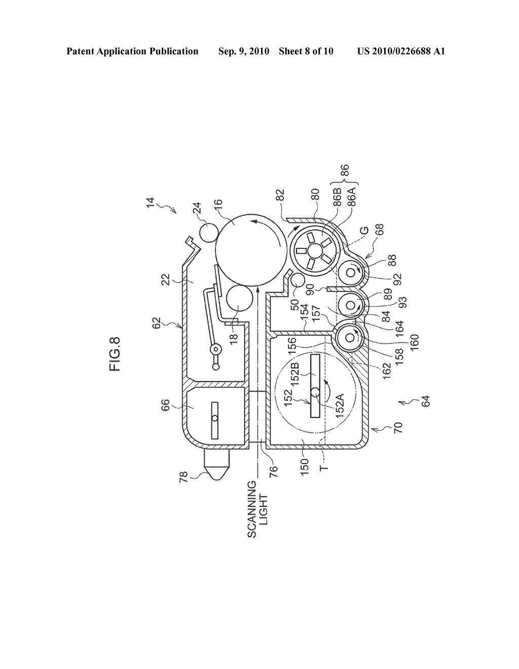 DEVELOPING DEVICE, PROCESS CARTRIDGE AND IMAGE FORMING APPARATUS - diagram, schematic, and image 09