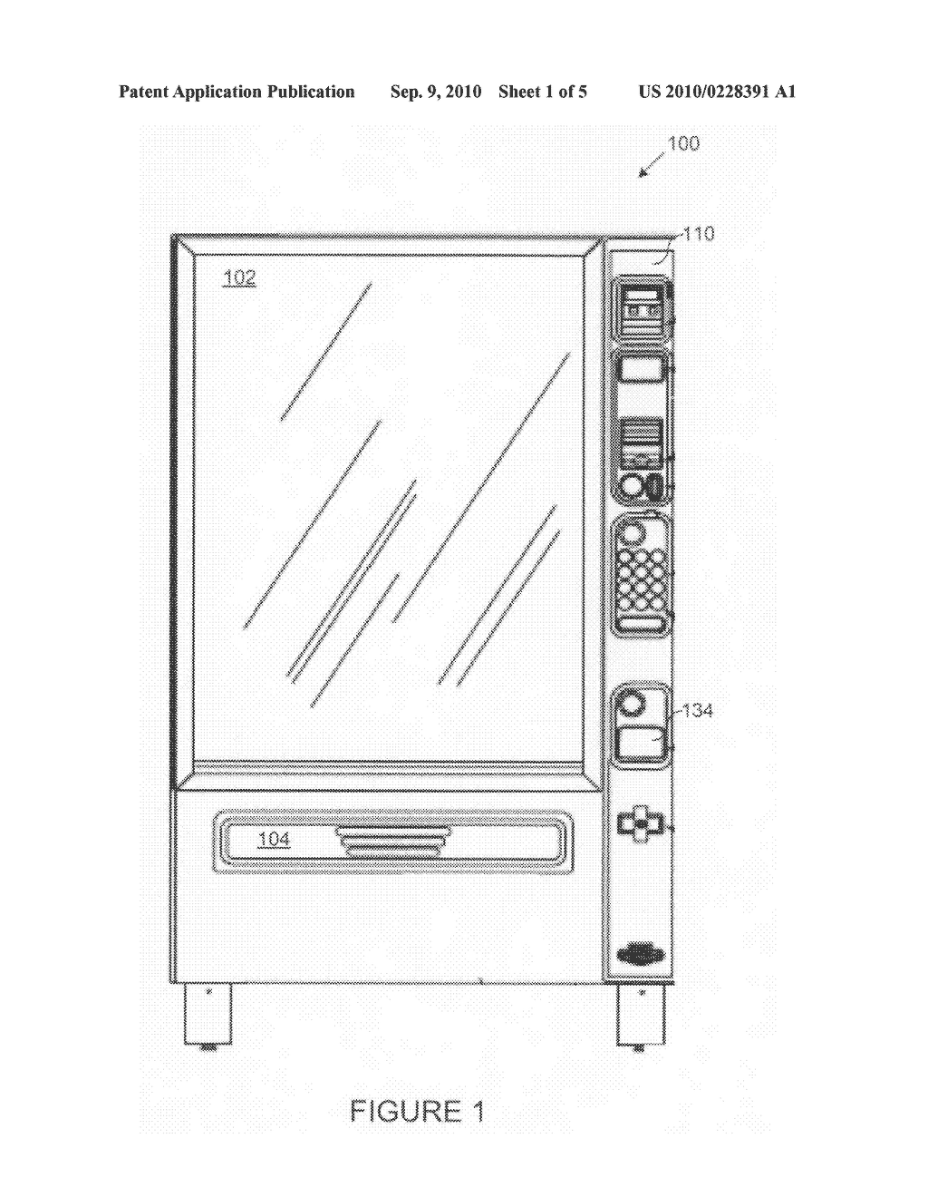 System and method for inter-machine combination discount vend - diagram, schematic, and image 02