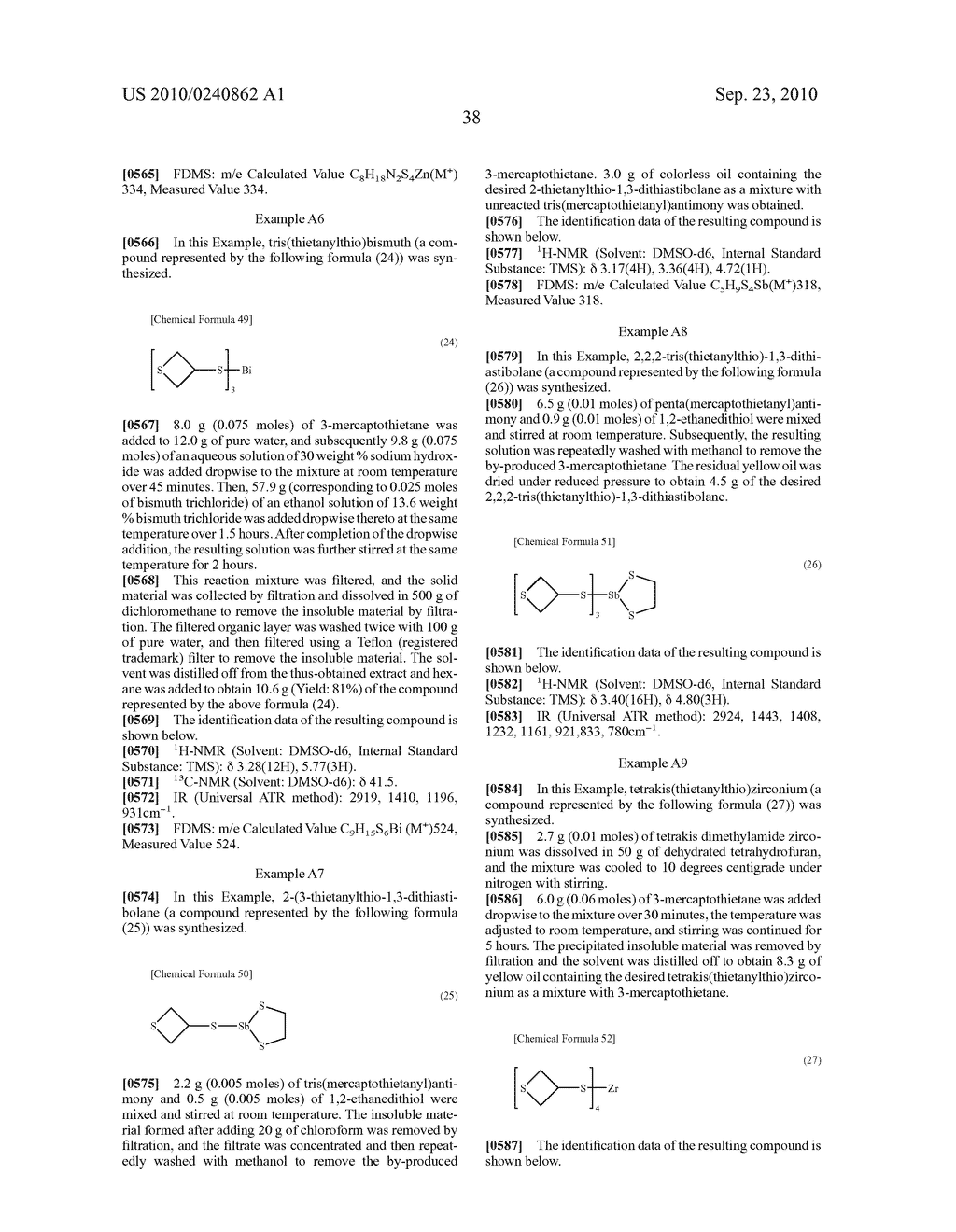 METAL THIETANE COMPOUND, POLYMERIZABLE COMPOSITION CONTAINING THE COMPOUND, RESIN AND USE OF THE RESIN - diagram, schematic, and image 39