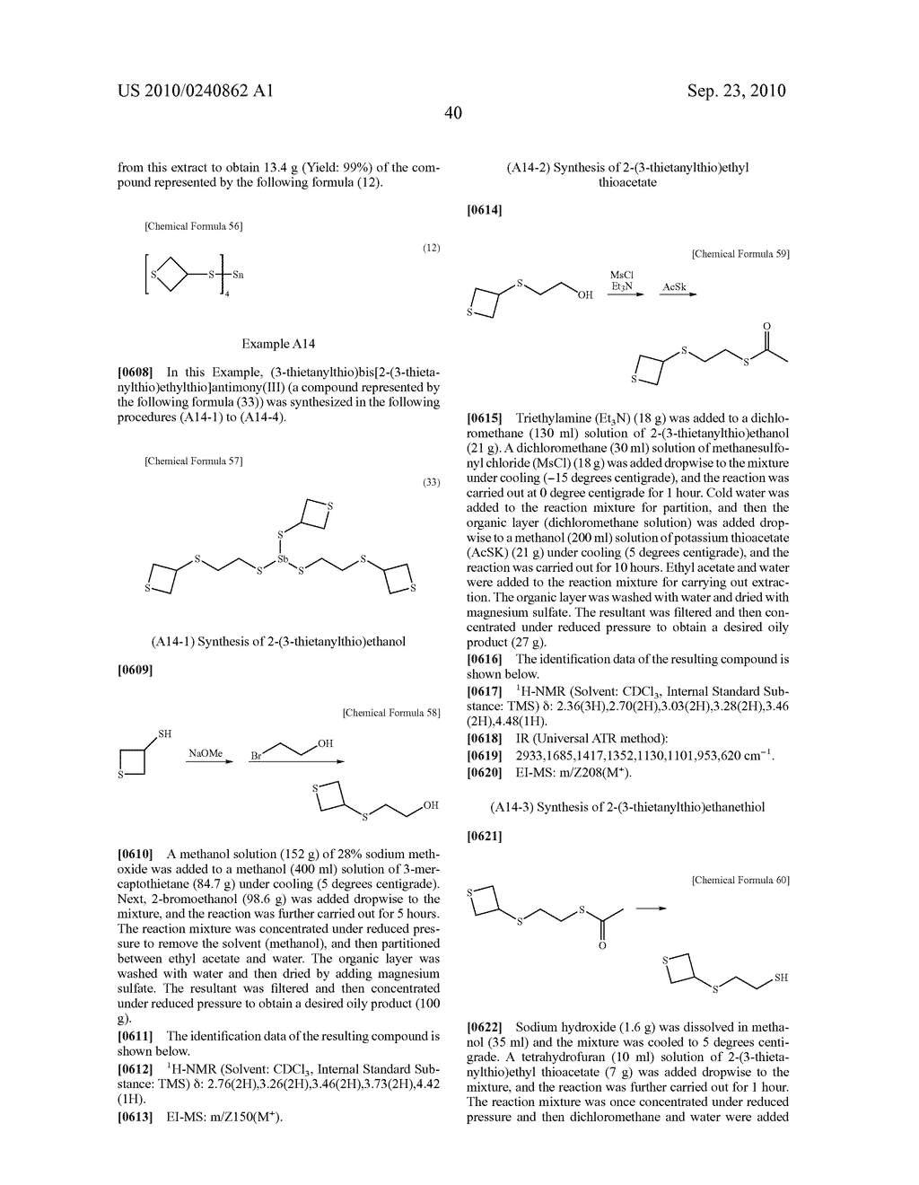 METAL THIETANE COMPOUND, POLYMERIZABLE COMPOSITION CONTAINING THE COMPOUND, RESIN AND USE OF THE RESIN - diagram, schematic, and image 41