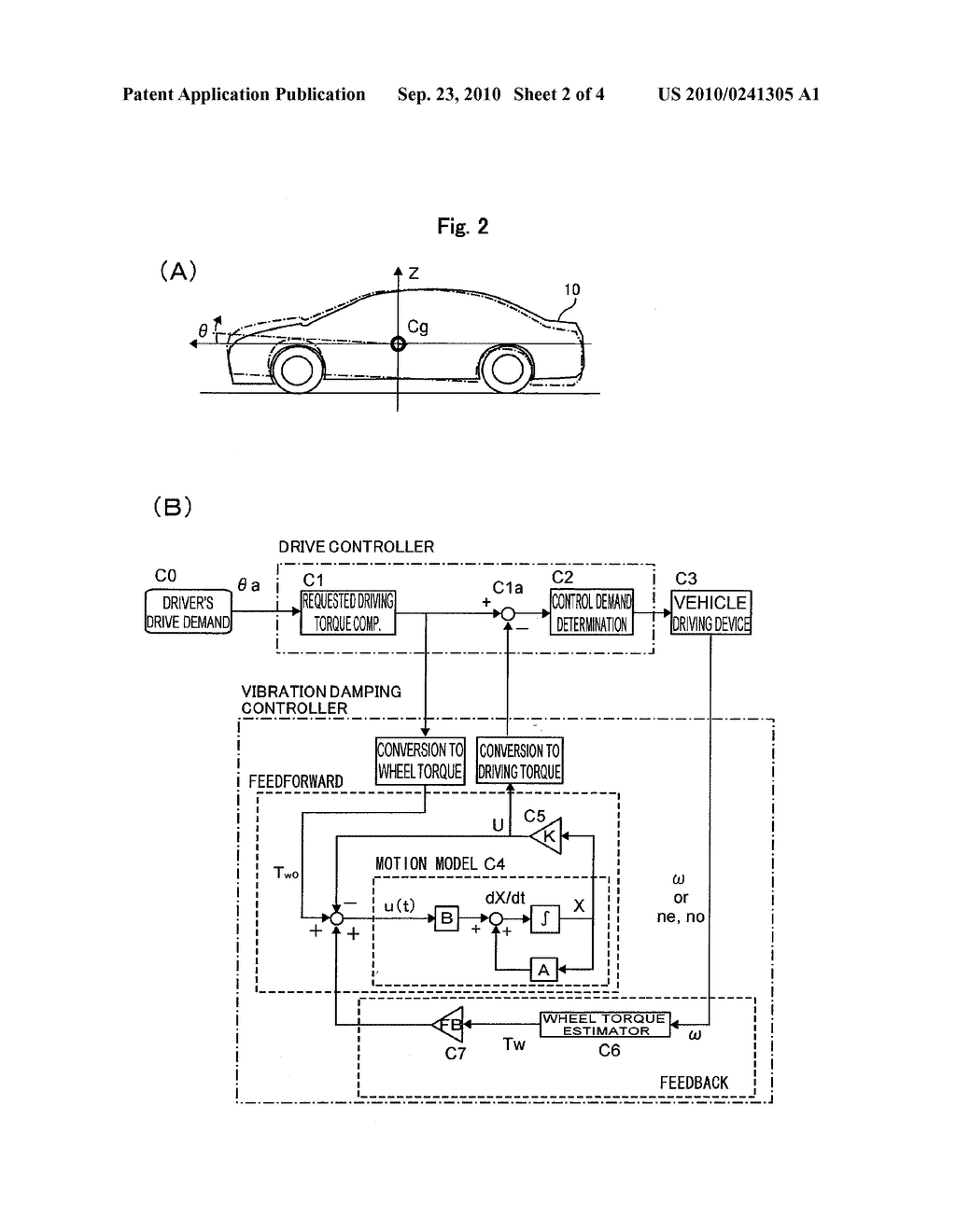 VEHICLE VIBRATION DAMPING CONTROL DEVICE - diagram, schematic, and image 03