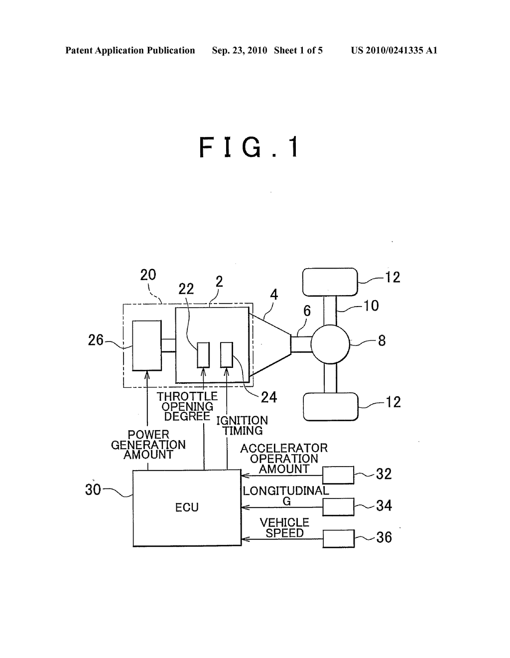 TORQUE CONTROL APPARATUS AND CONTROL METHOD FOR VEHICLE DRIVING UNIT - diagram, schematic, and image 02