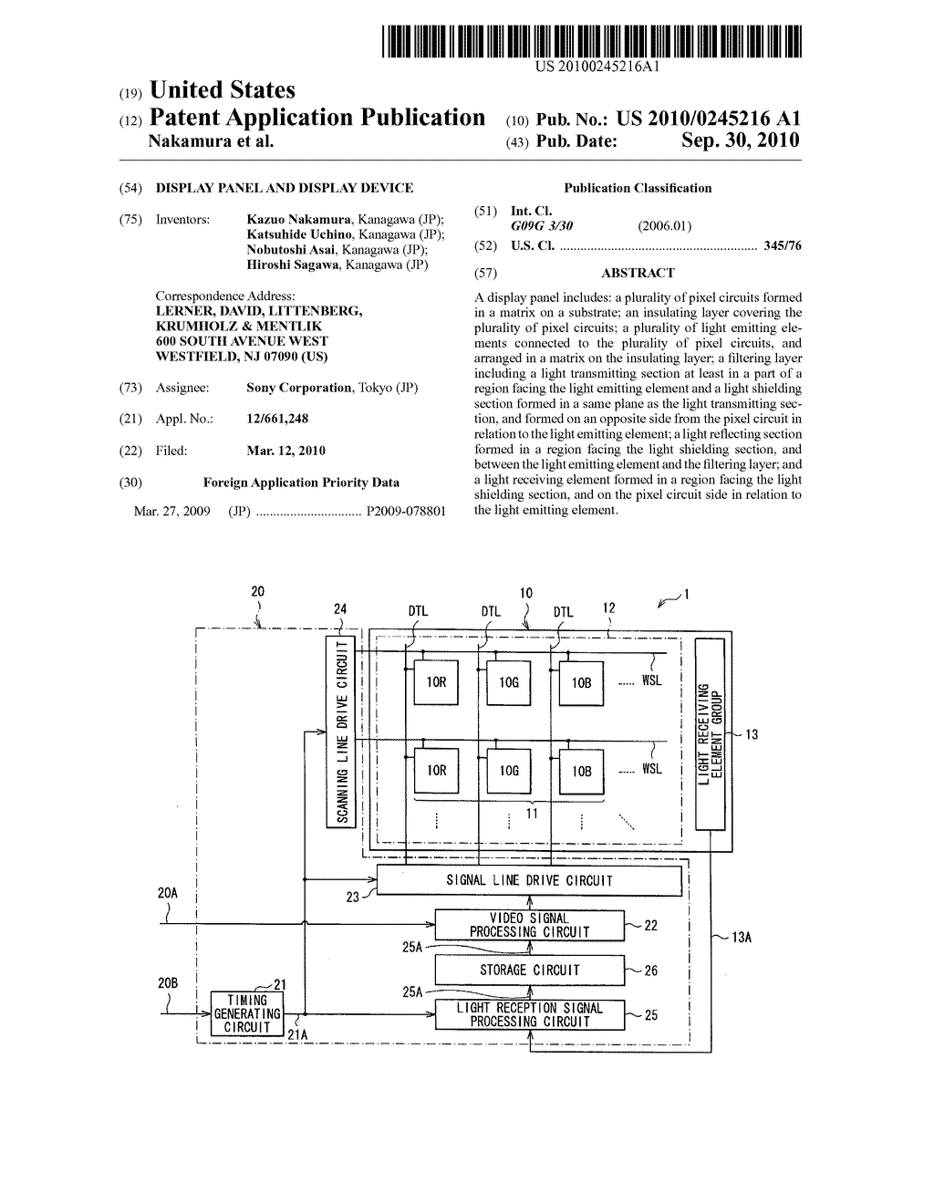 Display panel and display device - diagram, schematic, and image 01