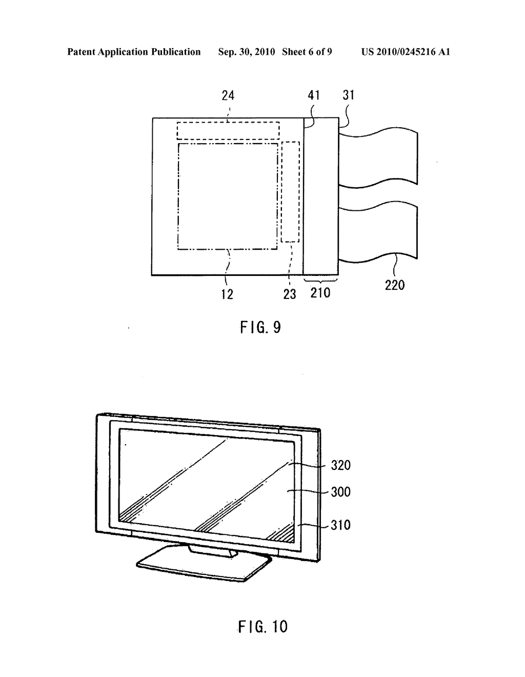 Display panel and display device - diagram, schematic, and image 07