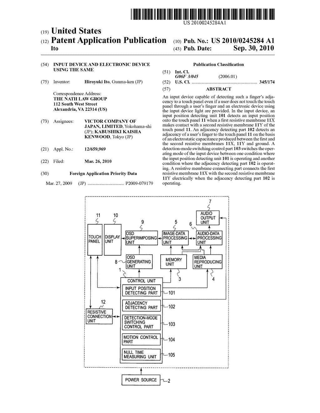 Input device and electronic device using the same - diagram, schematic, and image 01