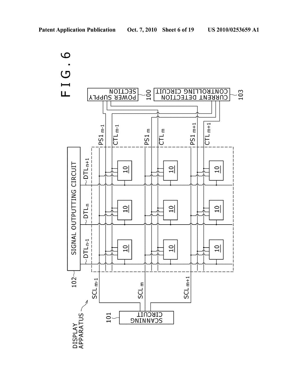 DISPLAY APPARATUS AND DRIVING METHOD FOR DISPLAY APPARATUS - diagram, schematic, and image 07