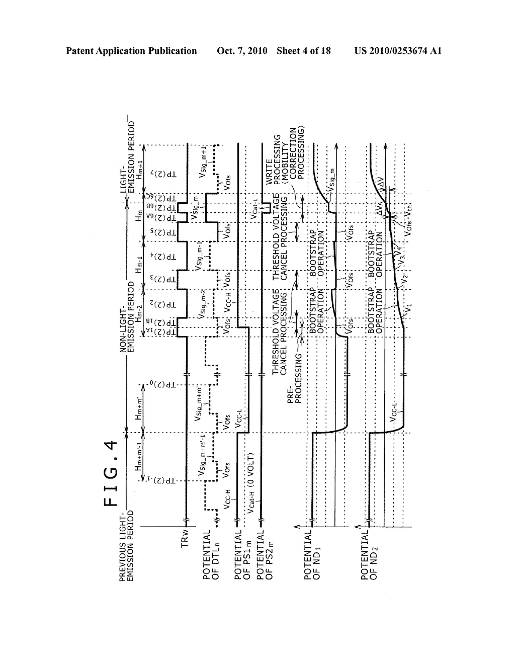 METHOD FOR DRIVING DISPLAY ELEMENT AND METHOD FOR DRIVING DISPLAY DEVICE - diagram, schematic, and image 05