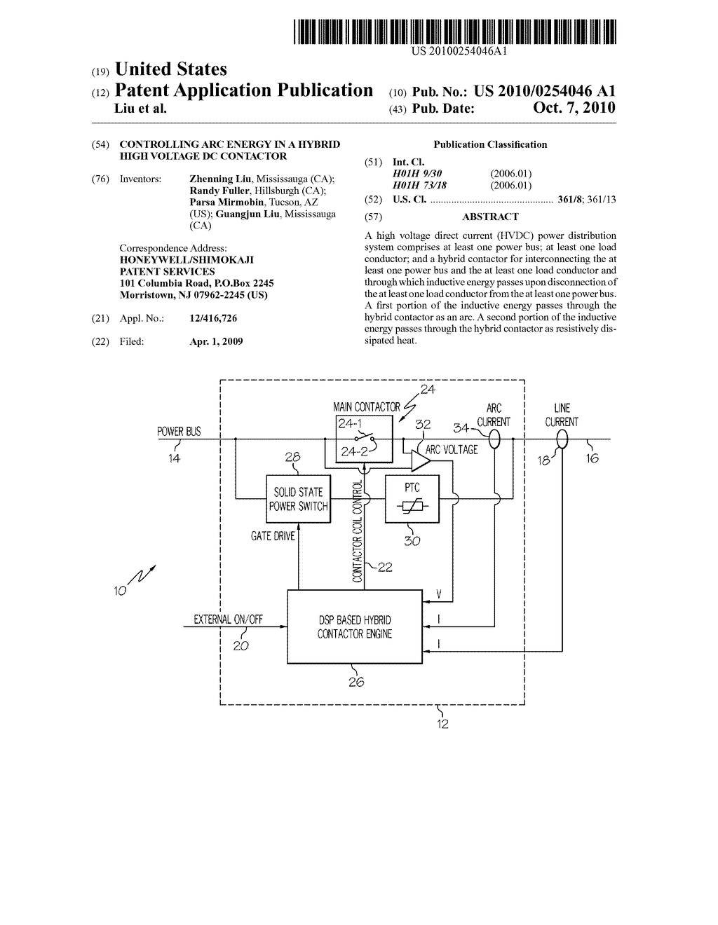 CONTROLLING ARC ENERGY IN A HYBRID HIGH VOLTAGE DC CONTACTOR