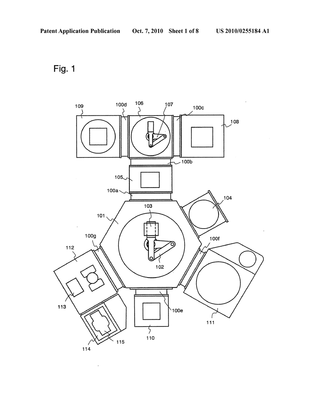 Film Deposition Apparatus and a Method of Manufacturing a Light Emitting Device Using the Apparatus - diagram, schematic, and image 02