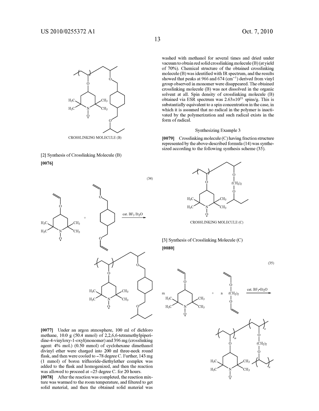 PROCESS FOR PRODUCING POLYRADICAL COMPOUND AND BATTERY CELL - diagram, schematic, and image 15
