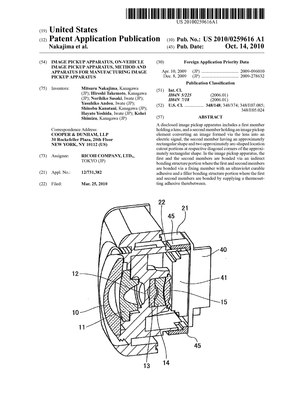 Image Pickup Apparatus, On-Vehicle Image Pickup Apparatus, Method And Apparatus For Manufacturing Image Pickup Apparatus - diagram, schematic, and image 01