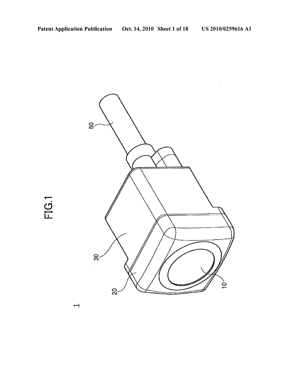 Image Pickup Apparatus, On-Vehicle Image Pickup Apparatus, Method And Apparatus For Manufacturing Image Pickup Apparatus - diagram, schematic, and image 02