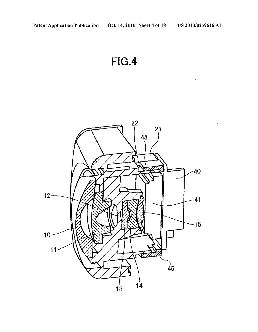 Image Pickup Apparatus, On-Vehicle Image Pickup Apparatus, Method And Apparatus For Manufacturing Image Pickup Apparatus - diagram, schematic, and image 05