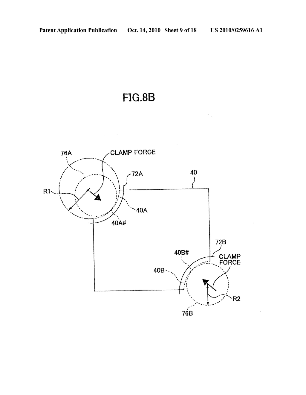 Image Pickup Apparatus, On-Vehicle Image Pickup Apparatus, Method And Apparatus For Manufacturing Image Pickup Apparatus - diagram, schematic, and image 10