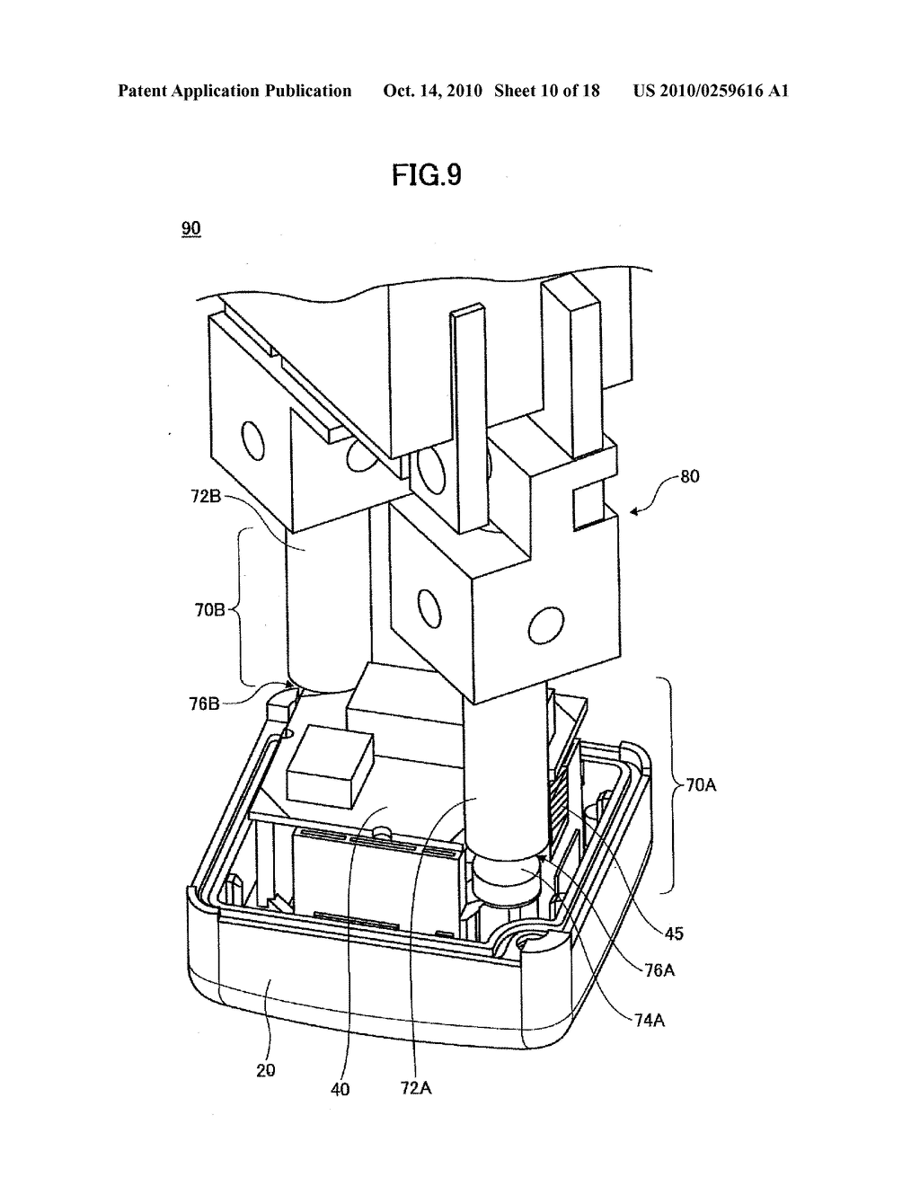 Image Pickup Apparatus, On-Vehicle Image Pickup Apparatus, Method And Apparatus For Manufacturing Image Pickup Apparatus - diagram, schematic, and image 11