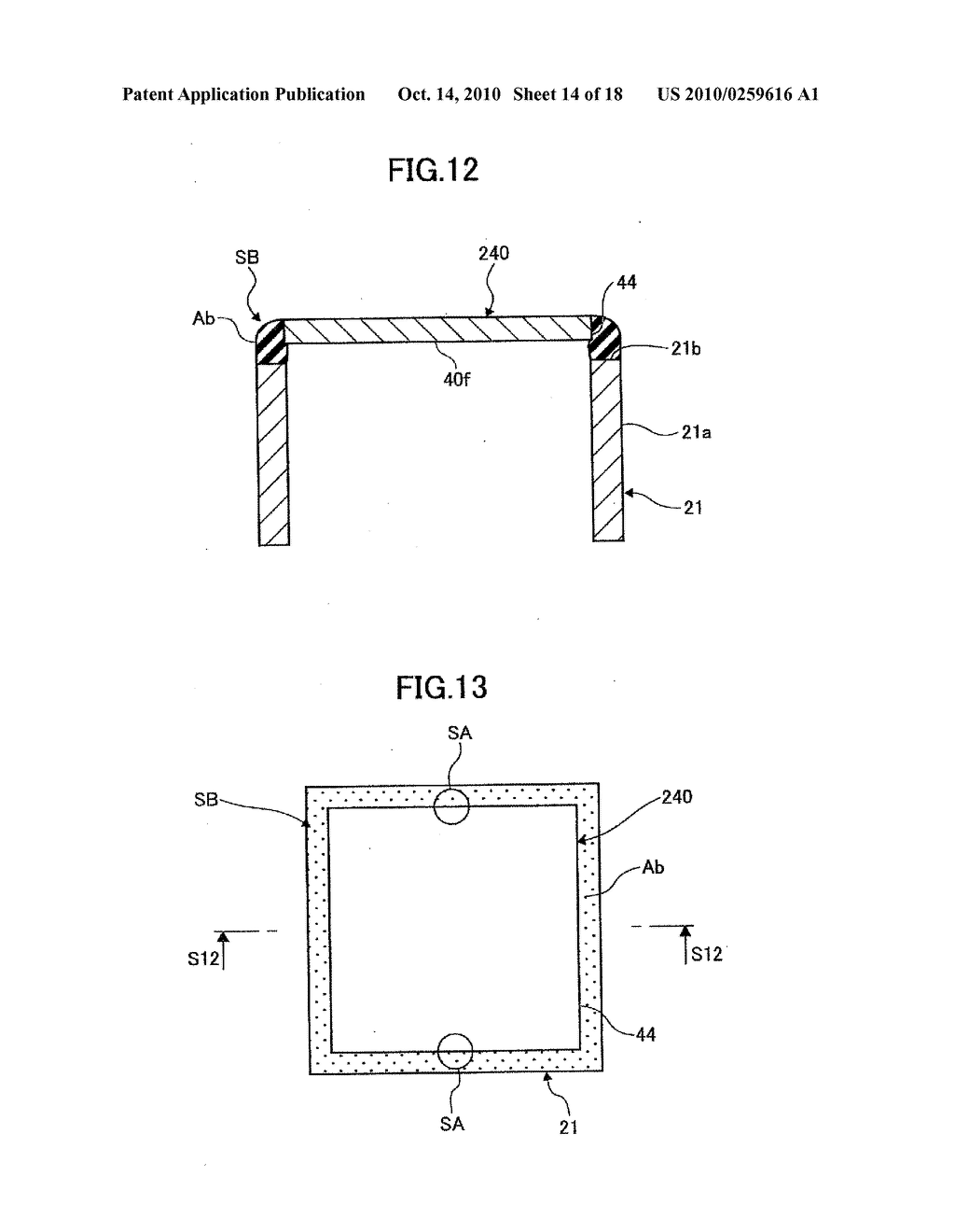 Image Pickup Apparatus, On-Vehicle Image Pickup Apparatus, Method And Apparatus For Manufacturing Image Pickup Apparatus - diagram, schematic, and image 15