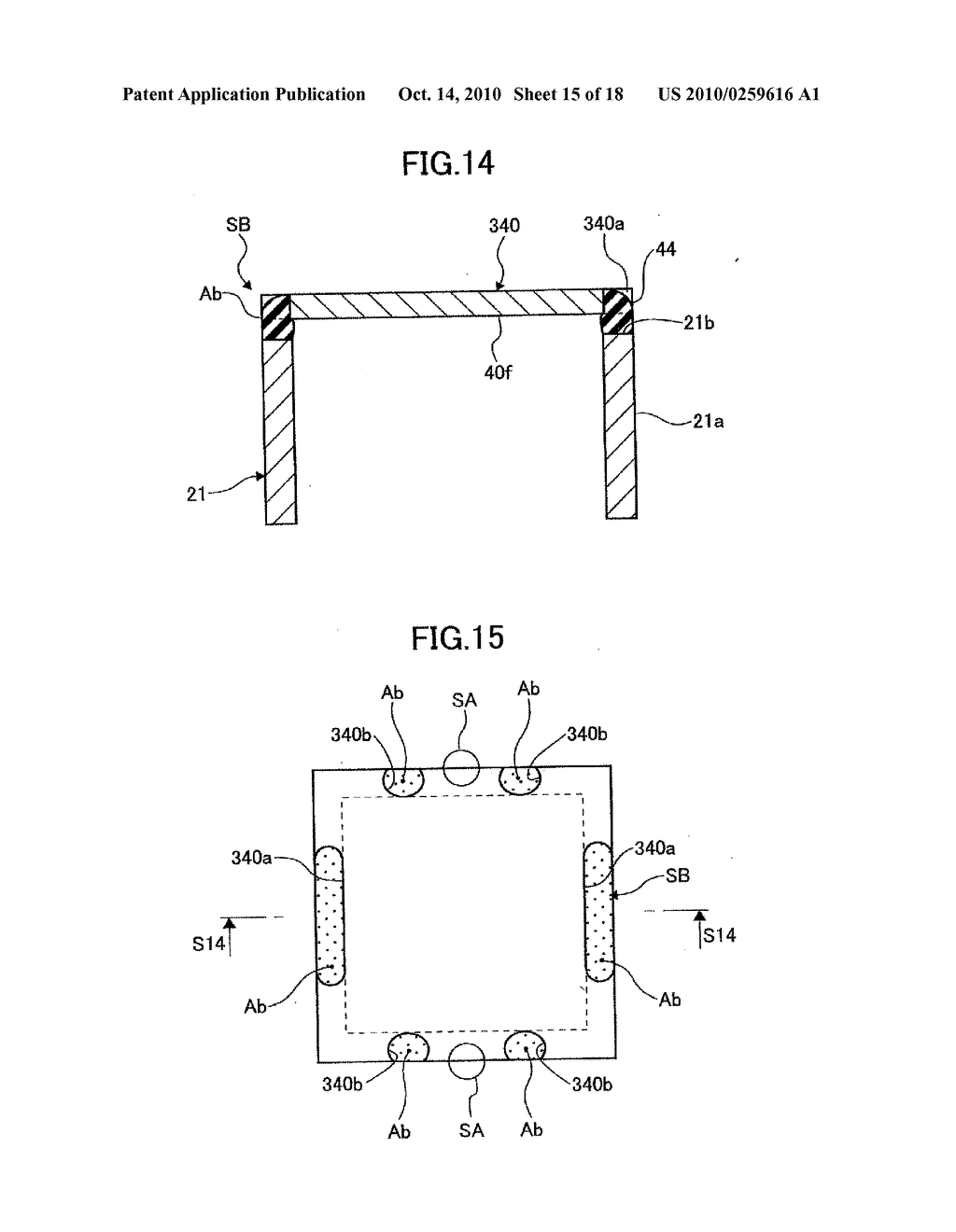 Image Pickup Apparatus, On-Vehicle Image Pickup Apparatus, Method And Apparatus For Manufacturing Image Pickup Apparatus - diagram, schematic, and image 16