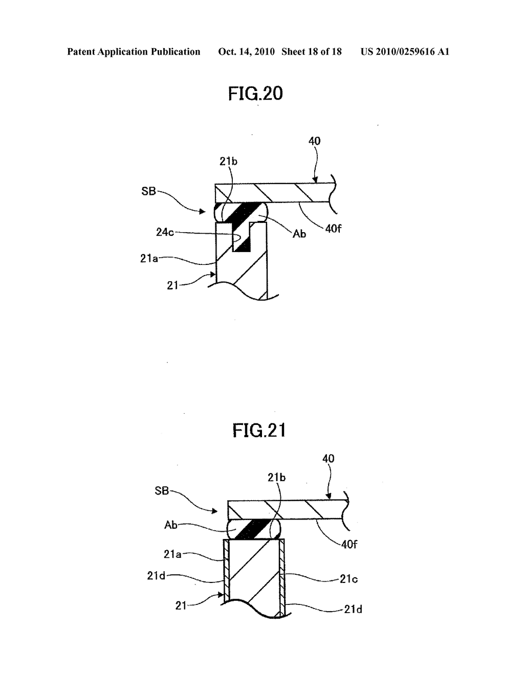 Image Pickup Apparatus, On-Vehicle Image Pickup Apparatus, Method And Apparatus For Manufacturing Image Pickup Apparatus - diagram, schematic, and image 19