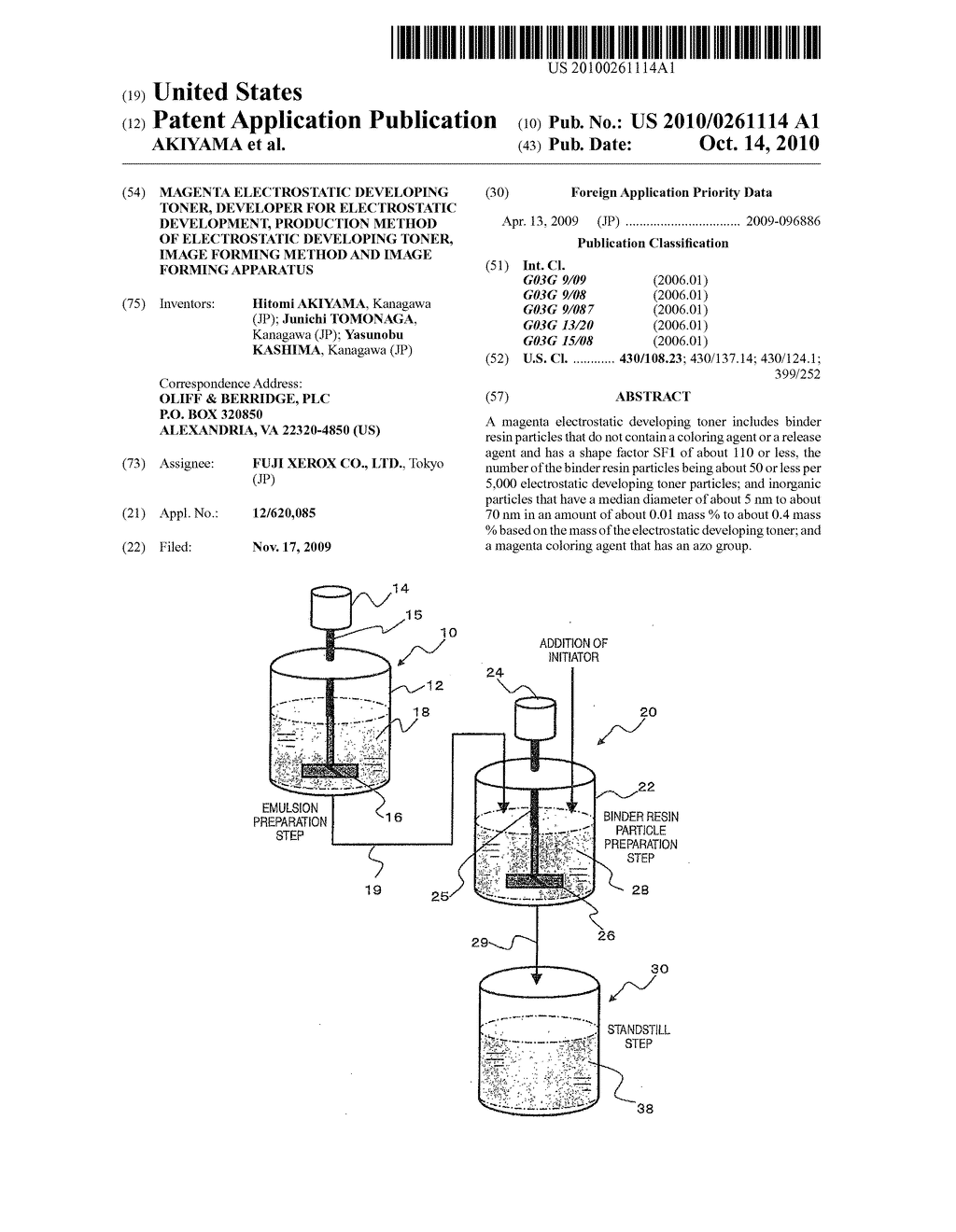 MAGENTA ELECTROSTATIC DEVELOPING TONER, DEVELOPER FOR ELECTROSTATIC DEVELOPMENT, PRODUCTION METHOD OF ELECTROSTATIC DEVELOPING TONER, IMAGE FORMING METHOD AND IMAGE FORMING APPARATUS - diagram, schematic, and image 01