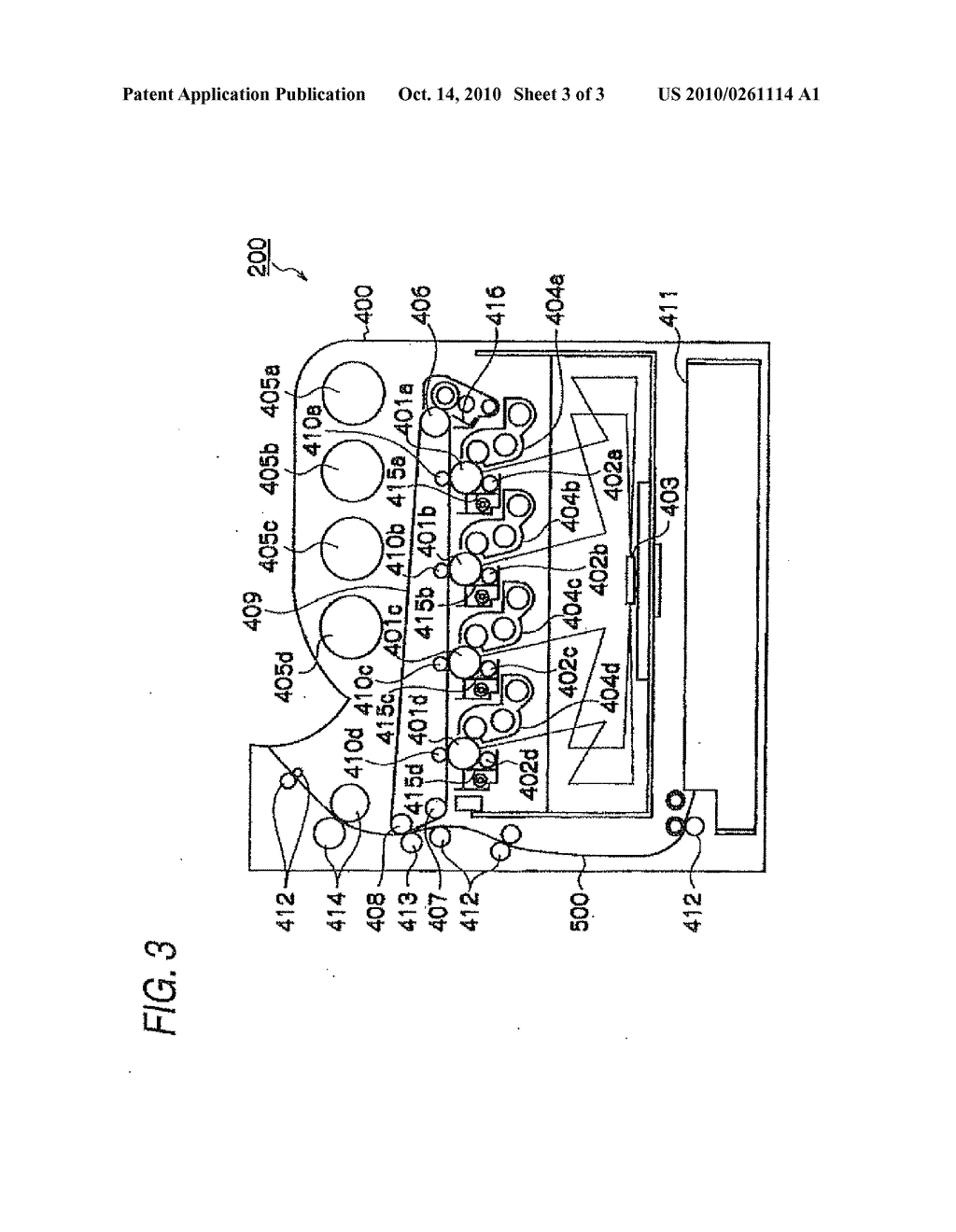 MAGENTA ELECTROSTATIC DEVELOPING TONER, DEVELOPER FOR ELECTROSTATIC DEVELOPMENT, PRODUCTION METHOD OF ELECTROSTATIC DEVELOPING TONER, IMAGE FORMING METHOD AND IMAGE FORMING APPARATUS - diagram, schematic, and image 04