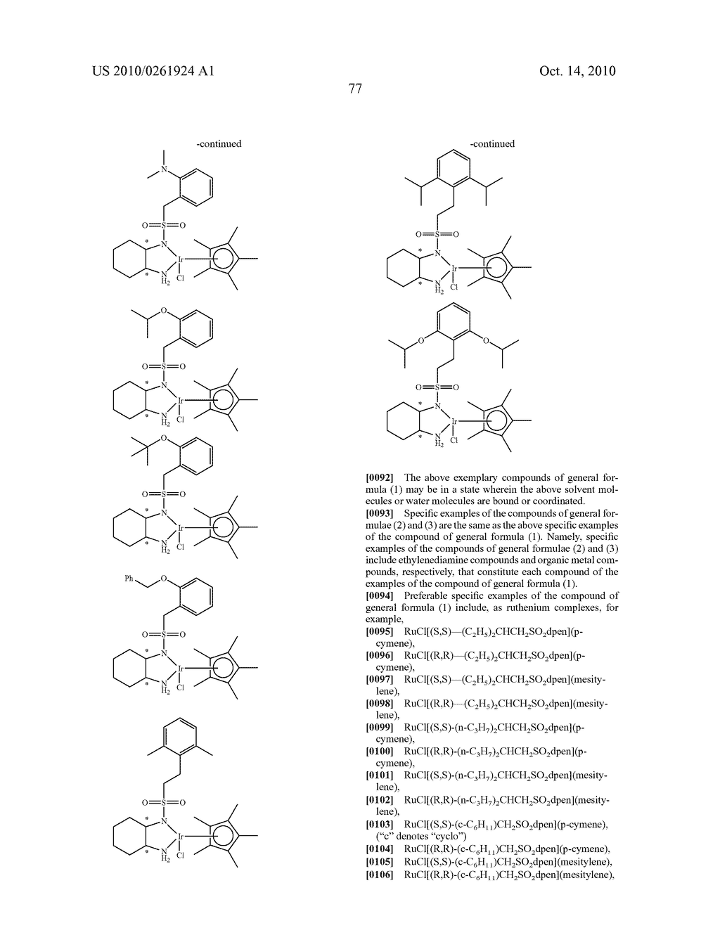ASYMMETRIC CATALYST AND PROCESS FOR PREPARING OPTICALLY ACTIVE ALCOHOLS USING THE SAME - diagram, schematic, and image 78