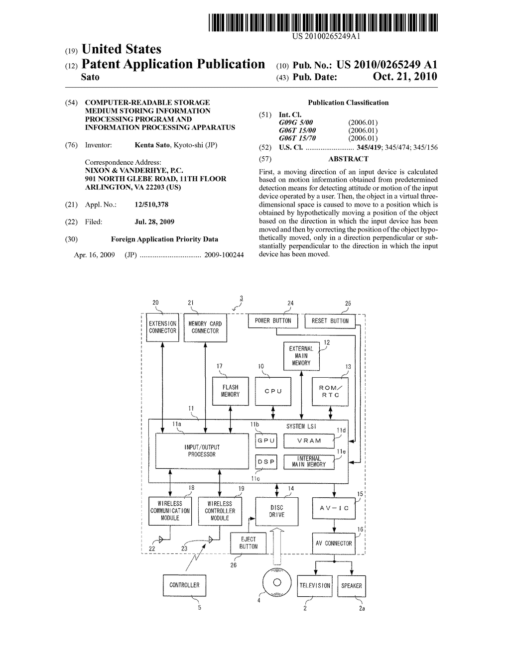 COMPUTER-READABLE STORAGE MEDIUM STORING INFORMATION PROCESSING PROGRAM AND INFORMATION PROCESSING APPARATUS - diagram, schematic, and image 01