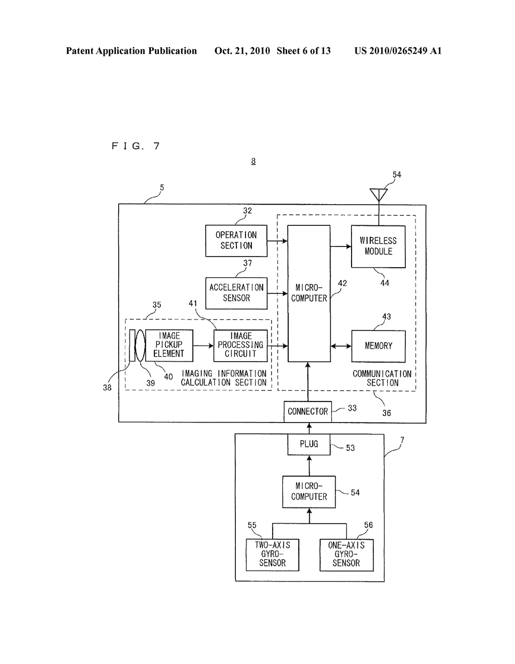 COMPUTER-READABLE STORAGE MEDIUM STORING INFORMATION PROCESSING PROGRAM AND INFORMATION PROCESSING APPARATUS - diagram, schematic, and image 07