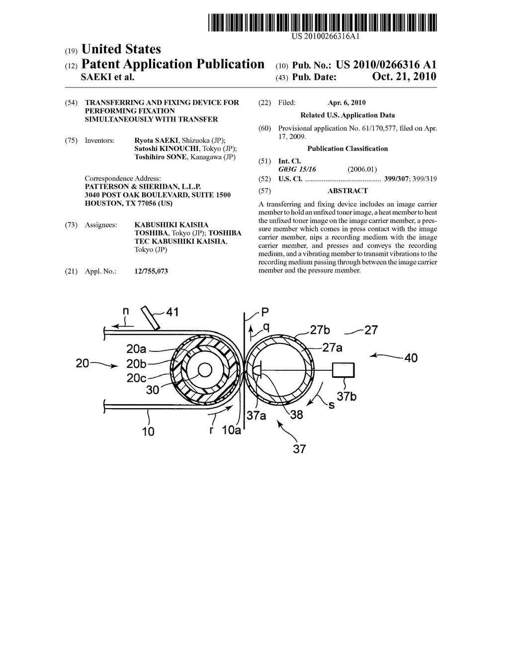 TRANSFERRING AND FIXING DEVICE FOR PERFORMING FIXATION SIMULTANEOUSLY WITH TRANSFER - diagram, schematic, and image 01