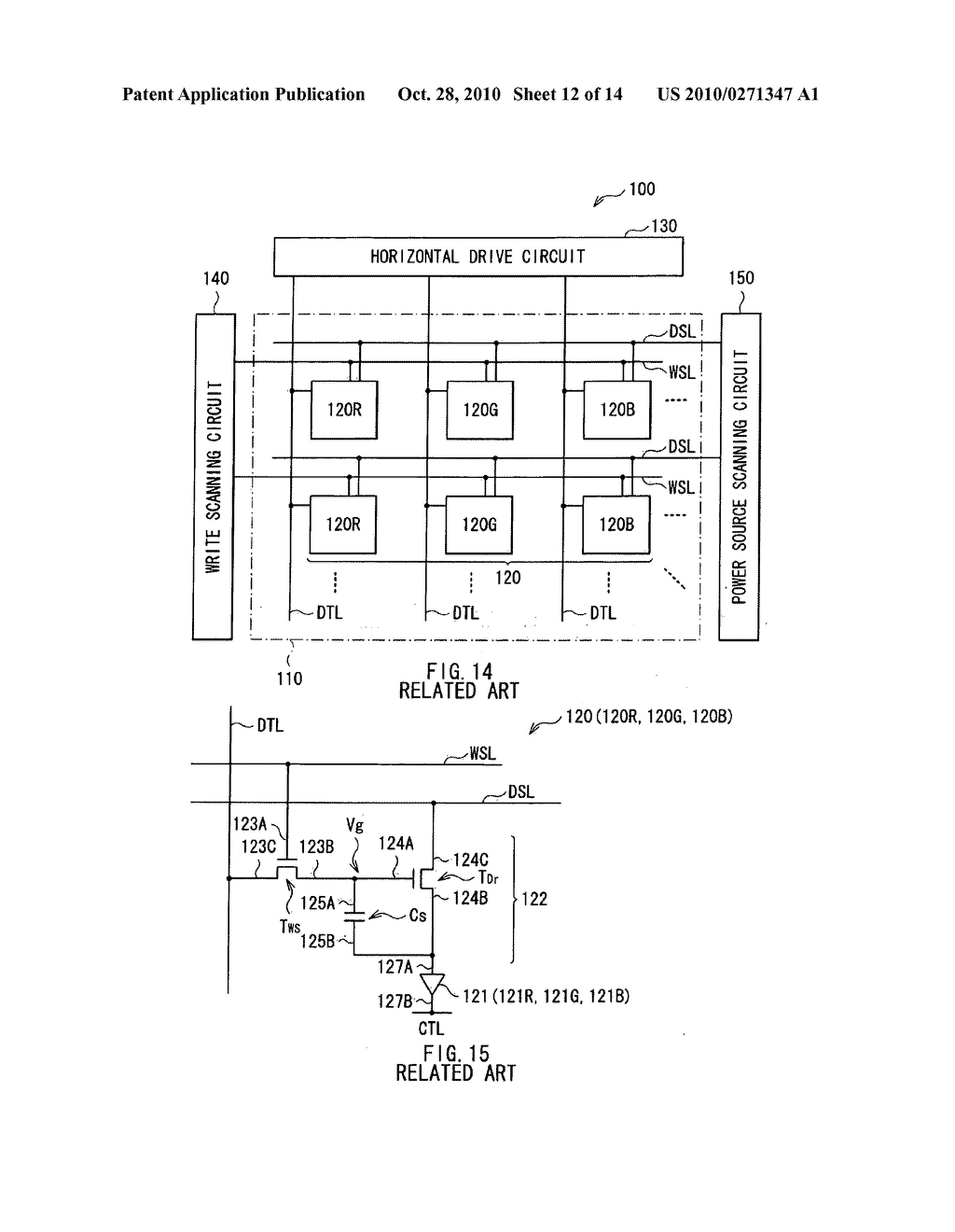 Display unit - diagram, schematic, and image 13