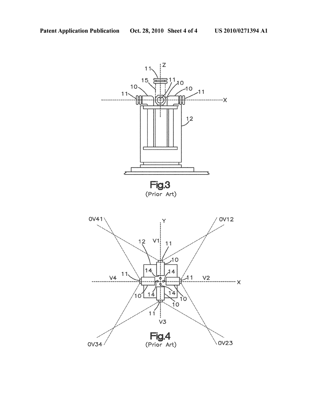 SYSTEM AND METHOD FOR MERGING VIRTUAL REALITY AND REALITY TO PROVIDE AN ENHANCED SENSORY EXPERIENCE - diagram, schematic, and image 05