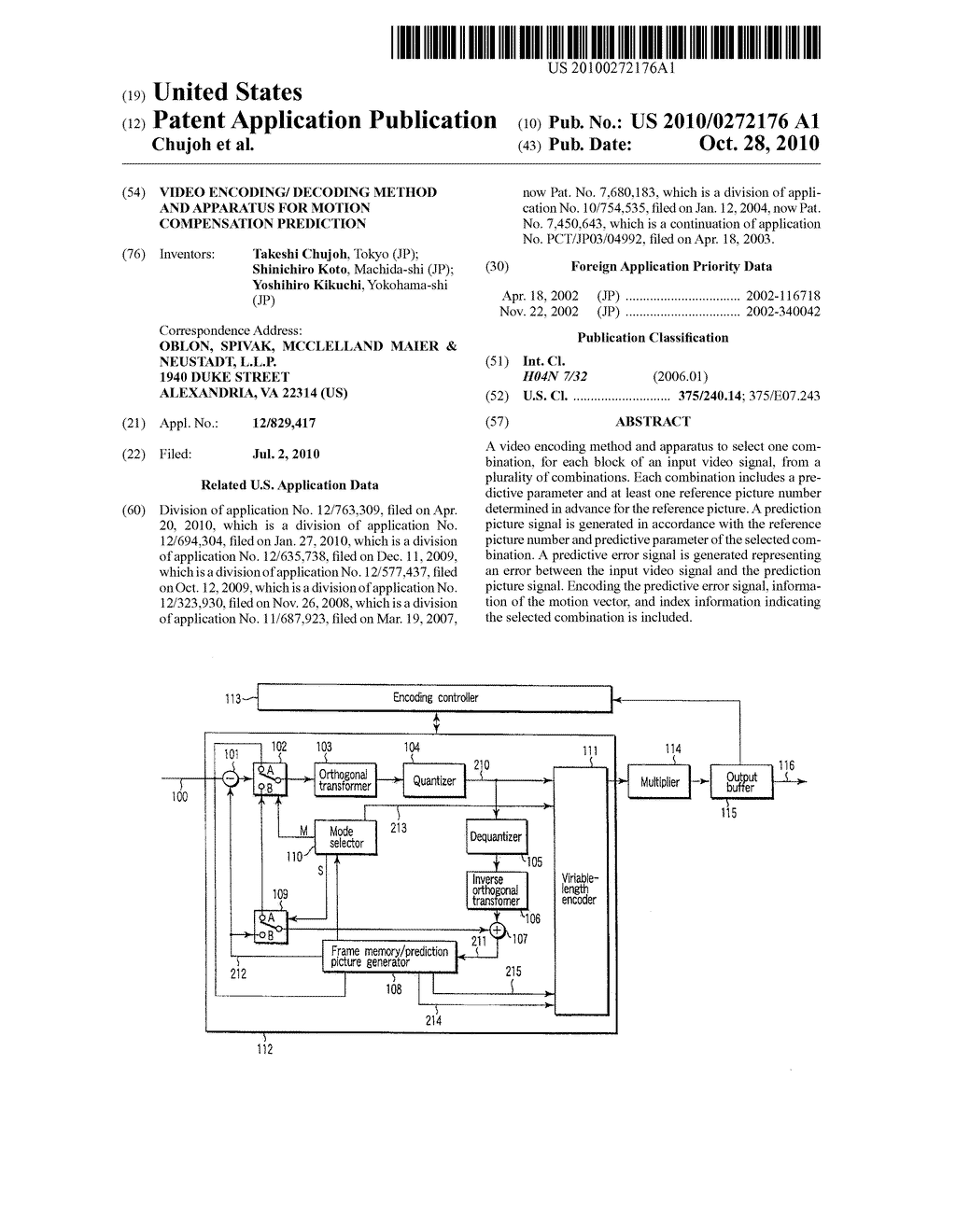 VIDEO ENCODING/ DECODING METHOD AND APPARATUS FOR MOTION COMPENSATION PREDICTION - diagram, schematic, and image 01